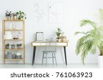 grey chair at desk against... | Shutterstock . vector #761063923