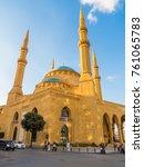 beirut  lebanon   november 2 ... | Shutterstock . vector #761065783