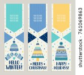 set of christmas card templates ... | Shutterstock .eps vector #761069863