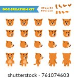 Stock vector funny yellow puppy creation set various gestures emotions diverse poses views create your own 761074603
