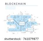 blockchain technologie process... | Shutterstock .eps vector #761079877