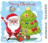 greeting card cute cartoon... | Shutterstock .eps vector #761102353