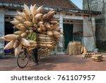 hung yen  vietnam   november 13 ... | Shutterstock . vector #761107957