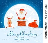 christmas theme with santa in... | Shutterstock .eps vector #761144683