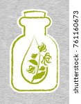 a bottle with essential oil of... | Shutterstock .eps vector #761160673