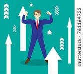 business concept as a full...   Shutterstock .eps vector #761164723