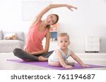 cute baby and young mother... | Shutterstock . vector #761194687