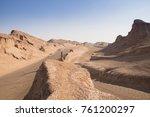 the magnificent dasht e lut... | Shutterstock . vector #761200297