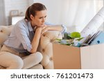 sitting alone. calm upset... | Shutterstock . vector #761201473
