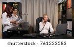 team of business women waiting...   Shutterstock . vector #761223583