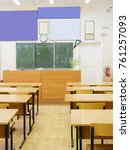 interior of a school class | Shutterstock . vector #761257093