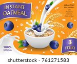 instant oatmeal with milk....   Shutterstock .eps vector #761271583