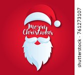 red merry christmas santa beard ...
