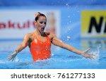 barcelona  spain   july  24 ... | Shutterstock . vector #761277133