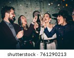 group of happy friends drinking ... | Shutterstock . vector #761290213