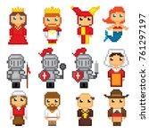 medieval icons set. pixel art.... | Shutterstock .eps vector #761297197