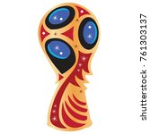 award  the confederations cup ...   Shutterstock .eps vector #761303137