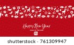 happy chinese new year of the... | Shutterstock .eps vector #761309947