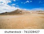 myvatn geothermal area in... | Shutterstock . vector #761328427