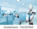 robot sharing data network in... | Shutterstock . vector #761329363