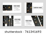 abstract vector layout... | Shutterstock .eps vector #761341693