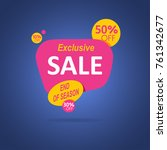 special offer sale tag discount | Shutterstock .eps vector #761342677