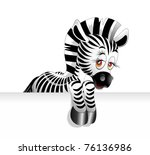 Zebra Cartoon - stock photo