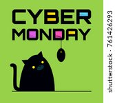 cyber monday square banner with ... | Shutterstock .eps vector #761426293