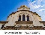 cathedral saint alexandar... | Shutterstock . vector #761438047