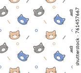 seamless pattern of cute... | Shutterstock .eps vector #761457667