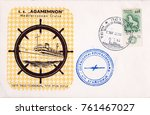 "Small photo of ISRAEL, CIRCA 1962: One old envelope issued in honor of the first arrival of the cruise ship ""Agamemnon"" to the Haifa port. With an inscription and illustrations. Series, circa 1962."