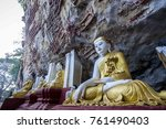 myanmar nice pagoda | Shutterstock . vector #761490403