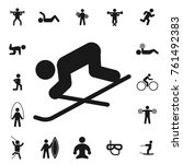 sking. fitness collection ... | Shutterstock .eps vector #761492383
