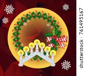 holiday background with... | Shutterstock .eps vector #761495167