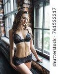 attractive girl posing in... | Shutterstock . vector #761532217