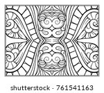 vector abstract pattern page... | Shutterstock .eps vector #761541163