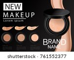 compact foundation ads ... | Shutterstock .eps vector #761552377