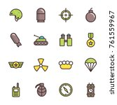 military and war icons. army... | Shutterstock .eps vector #761559967