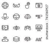 virtual reality icons set. web... | Shutterstock .eps vector #761560927