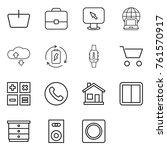 thin line icon set   basket ... | Shutterstock .eps vector #761570917