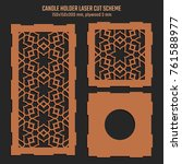 diy laser cutting vector scheme ... | Shutterstock .eps vector #761588977