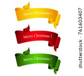 red yellow and green ribbons...   Shutterstock .eps vector #761603407