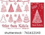 christmas tree bals lettering.... | Shutterstock . vector #761612143