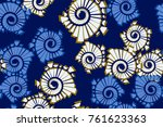 seamless pattern. five colors....   Shutterstock .eps vector #761623363