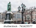 moscow  russia   january 14 ... | Shutterstock . vector #761625577