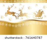 a seamless abstract christmas... | Shutterstock .eps vector #761640787