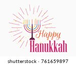 happy chanukah. candlestick... | Shutterstock .eps vector #761659897