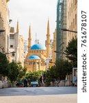 beirut  lebanon   november 3 ... | Shutterstock . vector #761678107
