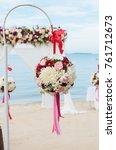 flower ball setting for wedding ... | Shutterstock . vector #761712673