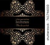 vintage baroque wedding... | Shutterstock .eps vector #761746033